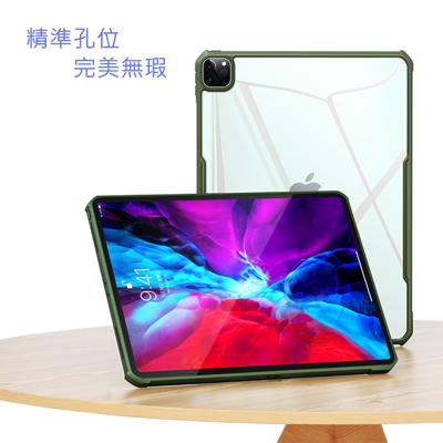 iPad Pro11吋(18/20/21) 甲殼蟲平板防摔保護殼通過SGS防摔認證 訊迪 XUNDD (4.2折)