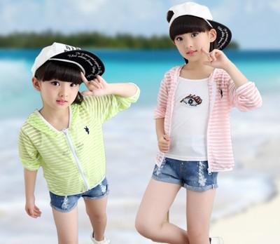 兒童防曬服 休閑條紋連帽空調衫兒童薄外套 (4.6折)