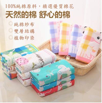 超人氣多功能棉質雙面質感三層紗方巾毛巾 (0.4折)