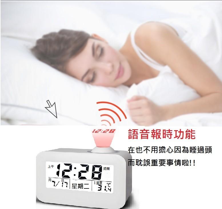 led聲控震動感應智能拍拍鐘鬧鐘