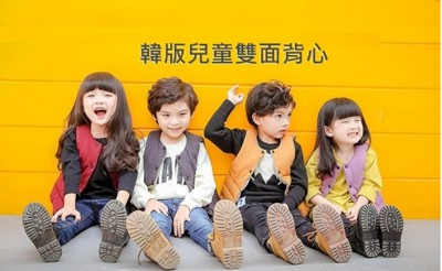 兒童羽絨棉雙面背心外套 (3.8折)