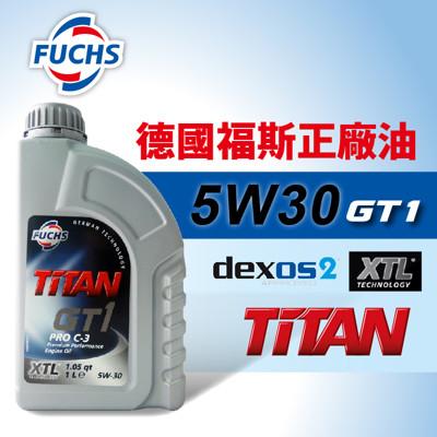 福斯 Fuchs TITAN GT1 PRO C3 5W30 全合成長效汽柴油機油 (3.2折)