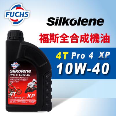 福斯 Fuchs Silkolene(賽克龍) PRO 4 10W40 XP 酯類全合成機車機油 (4.2折)