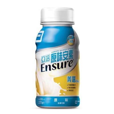 亞培 原味安素菁選隨身瓶 塑膠瓶 237ml*24瓶 (5.3折)