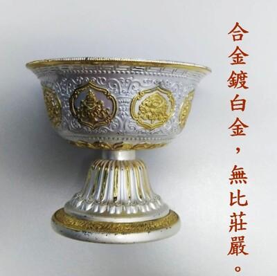 【盛硯莊佛教文物】白色手工酥油燈杯 (6.6折)