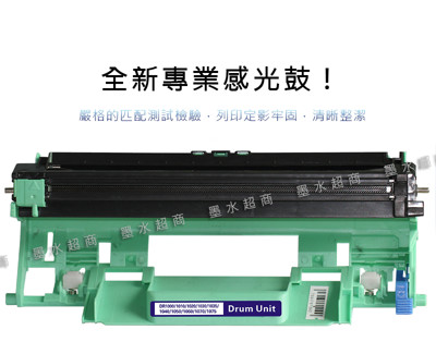 Brother 感光鼓 DR-1000 DR1000/MFC-1810/MFC-1815墨水超商 (7.9折)