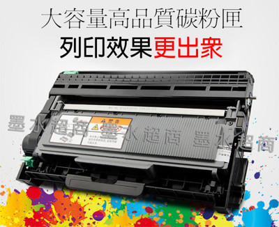 Fuji Xerox 富士全錄 CT202330 碳粉匣 P225d/P265dw/M225dw (7.9折)