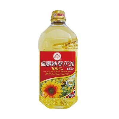 【福壽】100%純葵花油(2L) (7.5折)