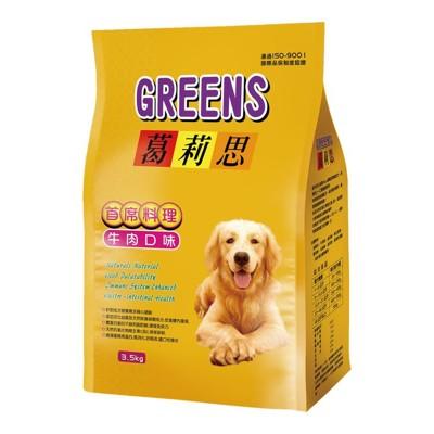 【國產飼料】GREENS葛莉思犬食-15kg(三種口味) (7.6折)