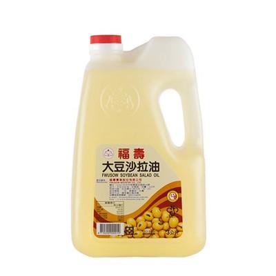 【福壽】大豆沙拉油3L (6.7折)