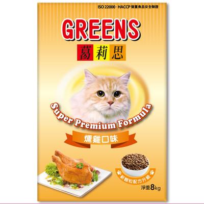 【國產飼料】GREENS葛莉思貓食-8kg(兩種口味) (6.7折)