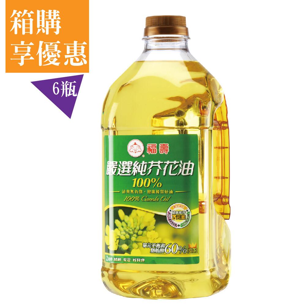 福壽 100%純芥花油 (6入)-箱購