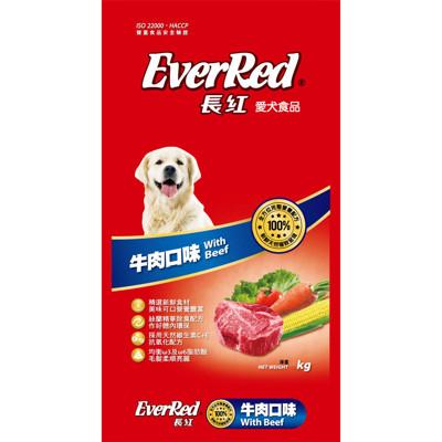【國產飼料】Ever Red長紅犬食-15kg(三種口味) (7.6折)