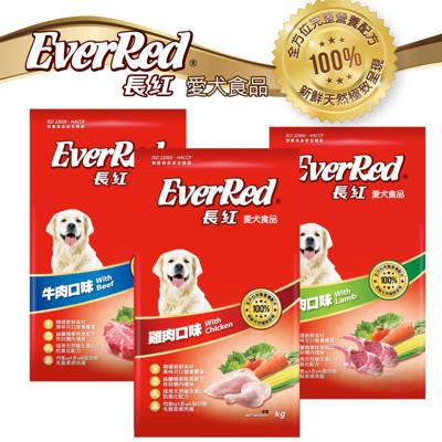 【國產飼料】Ever Red長紅犬食-13.5-15kg(羊肉/雞肉/牛肉-共3款口味) (8折)