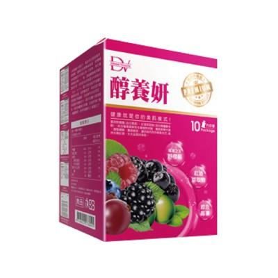 【賈靜雯代言】醇養妍暢銷升級 皇家野櫻莓最新版 (20ml/10包/盒) (2.9折)