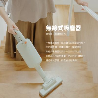 【正負零±0】無線吸塵器XJC-Y010 (8.3折)