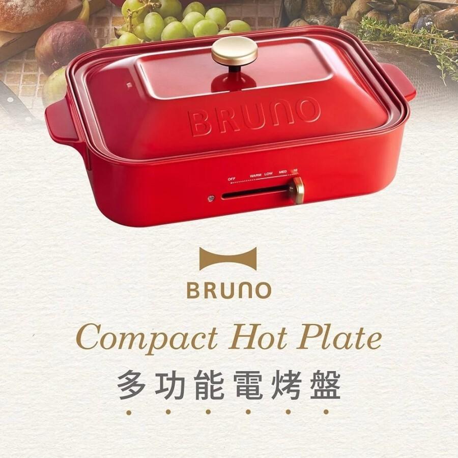 日本bruno多功能鑄鐵電烤盤