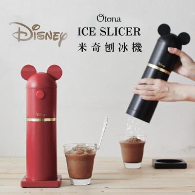 【日本DOSHISHA】大人氣!現貨供應!|Mickey米奇手持刨冰機 (2色選) (7.5折)