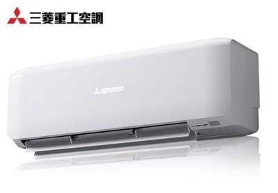 (含基本安裝)MITSUBISHI 三菱重工 冷暖 DXK25ZSXT-W/DXC25ZSXT-W (7.8折)