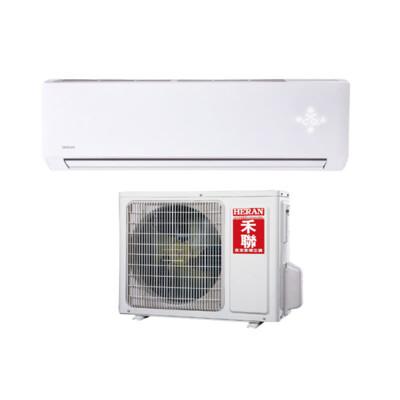 (含基本安裝)heran禾聯 n系列變頻冷專一對一分離式冷氣 ho-n851+hi-n851 (8.8折)