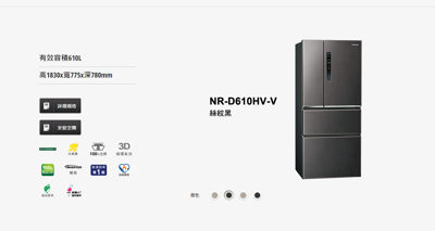 【Panasonic】610L四門冰箱 NR-D610HV-V 絲紋黑 (9.5折)
