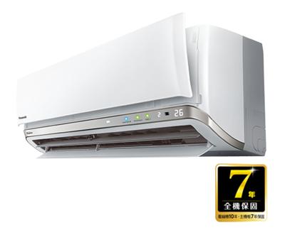 (含基本安裝)國際變頻PX系列冷專 CS-PX28FA2/CU-PX28FCA2 (8.3折)