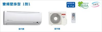 (含基本安裝)日立變頻冷暖壁掛分離式1對1 RAS-28YK1/RAC-28YK1 (8.3折)