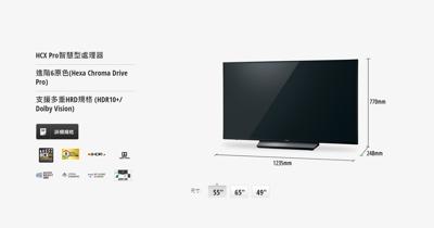 Panasonic 國際 TH-55GX900W 55吋 4K HDR 液晶電視 日本原裝 (9.5折)