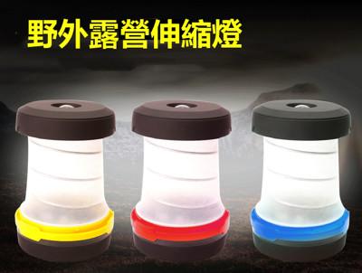 野外露營旋轉伸縮燈 (3.3折)