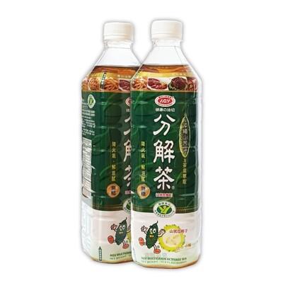 愛之味 分解茶 1000ml *12入/箱 (9.7折)