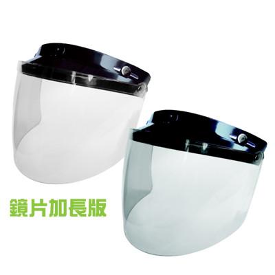 RACE TECH 耐磨抗UV安全帽護目鏡鏡片加長ST-11 (7.3折)