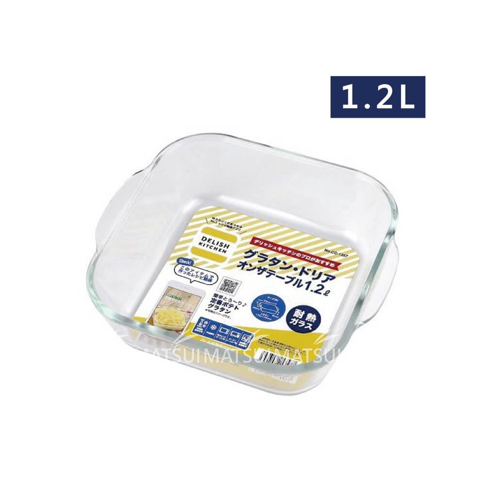 delish kitchen 微波焗烤盤1.2l iw-cc1357