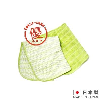 MARNA 日本製造 2入吸水抹布-綠 MAR-K243-G (5.5折)