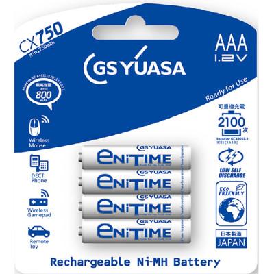 日本湯淺YUASA 低自放電鎳氫電池 4號 AAACX750(1組4顆) (6折)