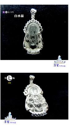 淳貿天然水晶 白水晶觀音(火)鍍銀墜飾(B01-56) (4.6折)