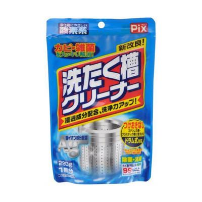 日本製造 銀離子洗衣槽清洗劑LI-220218 (6.6折)