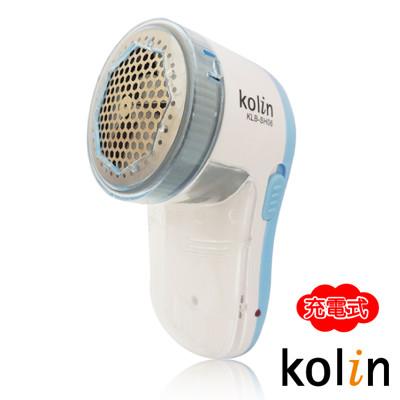 Kolin歌林 充電式電動除毛球機KLB-SH06 (6.7折)