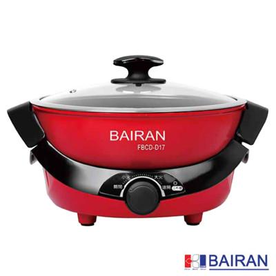 BAIRAN白朗 鴛鴦火鍋2.5公升FBCD-D17 (8折)