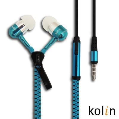Kolin歌林 拉鍊式線控手機耳麥(顏色隨機)KER-SH18C (7.3折)