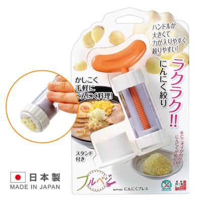 日本製造 手動搗蒜器蒜末器FV-602 (6.5折)
