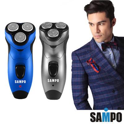 SAMPO聲寶 勁能水洗式三刀頭電鬍刀 (寶藍/銀灰 顏色隨機) EA-Z1502WL (6.8折)