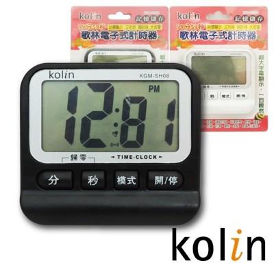 kolin歌林電子式計時器 顏色隨機KGM-SH08 (7.4折)