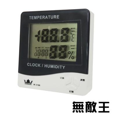 無敵王 電子式 溫濕度計IK-3108 (7.3折)