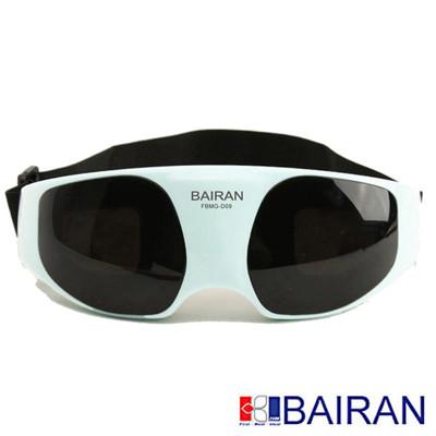 BAIRAN白朗 舒壓按摩眼鏡 FBMG-D09 (6.7折)