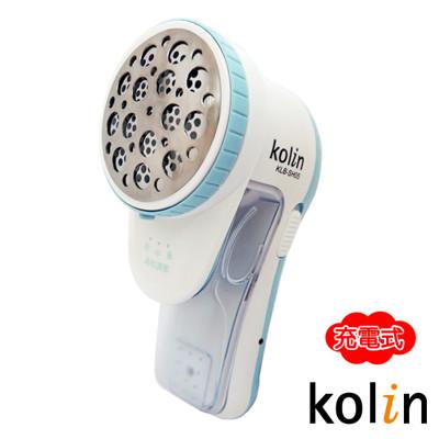 Kolin歌林 充電式電動除毛球機KLB-SH05 (7折)