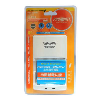 PRO-WATT智慧型快速充電器 萬國電壓PW1236-0 (5.7折)