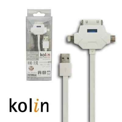 Kolin歌林 3合1超薄傳輸充電線KEX-SHCP03 (7折)