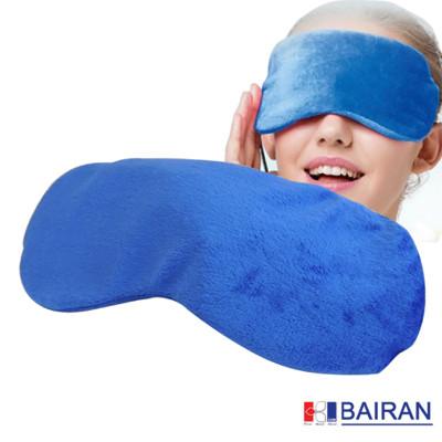 BAIRAN白朗 舒壓熱敷眼罩FBFG-D13 (7.2折)