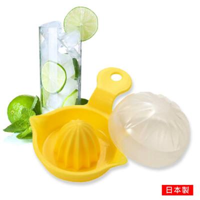Lemon Juicer 日本製附蓋迷你檸檬榨汁器0428-118 (7折)