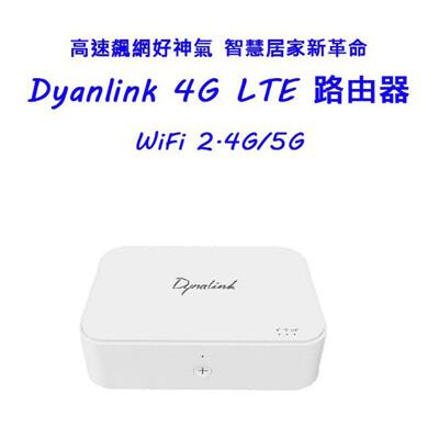 4G LTE Dynalink RTL0100 WiFi分享器網卡無線路由器 (10折)